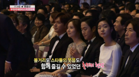 lee-min-ho-moon-chae-won-2015-bifan-0